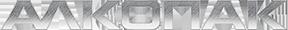 Алкопак логотип